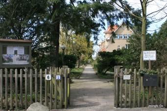 Karl Foerster Garten in Potsdam-Bornim, Garden gate